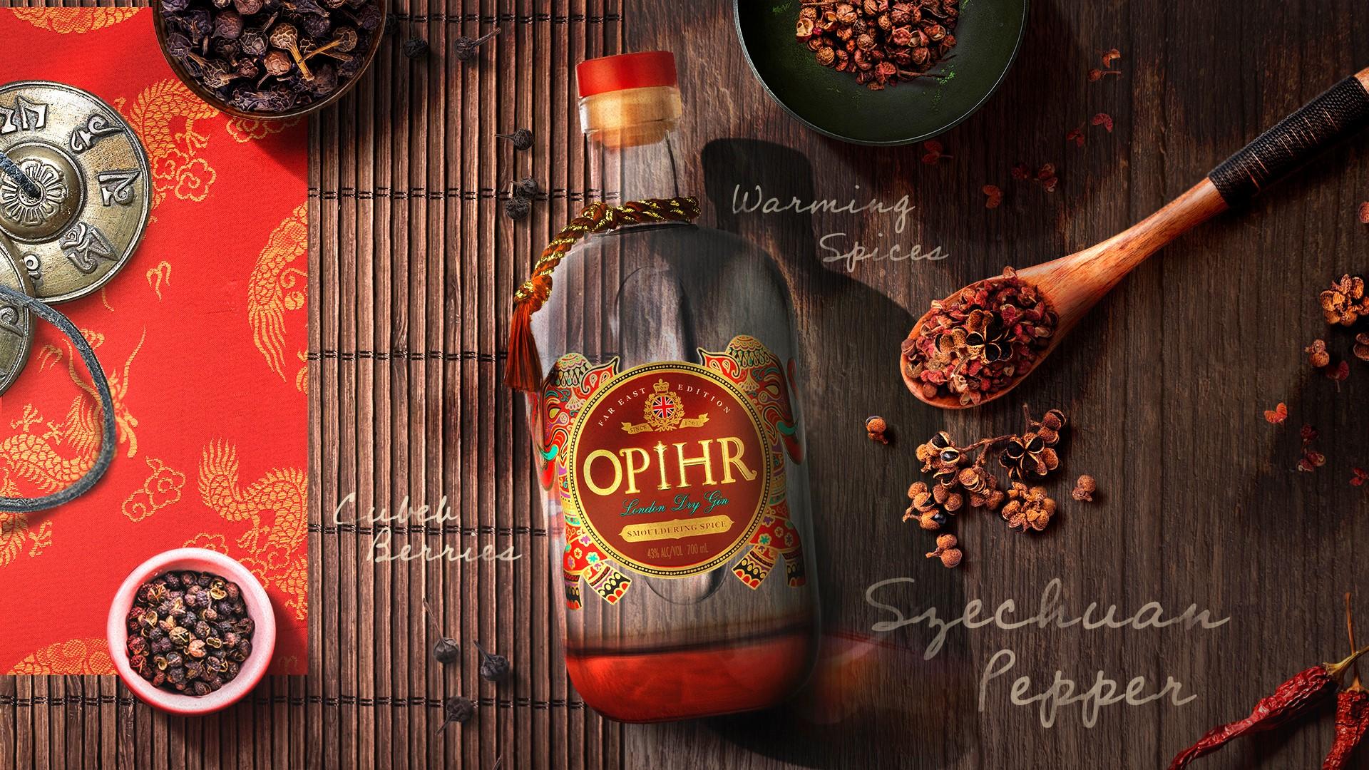 Opihr Spiced Gin Far East Edition 0,7l